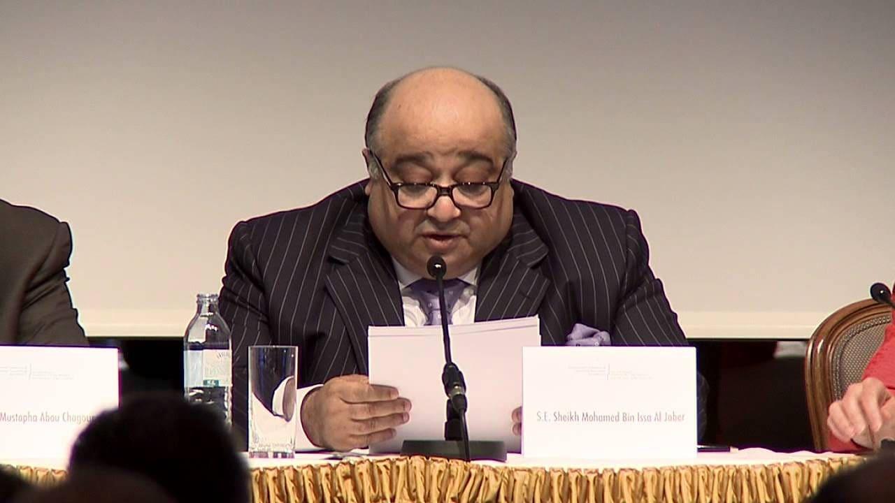 Mohamed bin Issa AL Jaber (Businessman) Wiki, Age, Net Worth & More 7